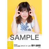 SKE48 8周年記念 net shop限定個別ランダム生写真5枚セット 高木由麻奈