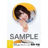 SKE48 8周年記念 net shop限定個別ランダム生写真5枚セット 高柳明音