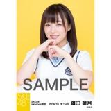 SKE48 8周年記念 net shop限定個別ランダム生写真5枚セット 鎌田菜月