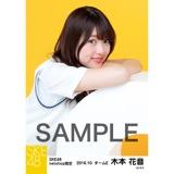 SKE48 8周年記念 net shop限定個別ランダム生写真5枚セット 木本花音