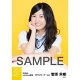 SKE48 8周年記念 net shop限定個別ランダム生写真5枚セット 菅原茉椰