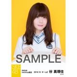 SKE48 8周年記念 net shop限定個別ランダム生写真5枚セット 谷真理佳