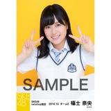 SKE48 8周年記念 net shop限定個別ランダム生写真5枚セット 福士奈央