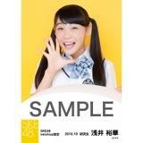 SKE48 8周年記念 net shop限定個別ランダム生写真5枚セット 浅井裕華