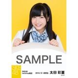 SKE48 8周年記念 net shop限定個別ランダム生写真5枚セット 太田彩夏