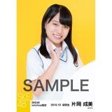 SKE48 8周年記念 net shop限定個別ランダム生写真5枚セット 片岡成美