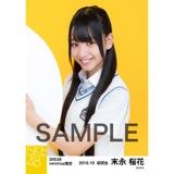 SKE48 8周年記念 net shop限定個別ランダム生写真5枚セット 末永桜花