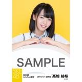 SKE48 8周年記念 net shop限定個別ランダム生写真5枚セット 髙畑結希