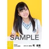 SKE48 8周年記念 net shop限定個別ランダム生写真5枚セット 町音葉