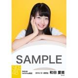 SKE48 8周年記念 net shop限定個別ランダム生写真5枚セット 和田愛菜