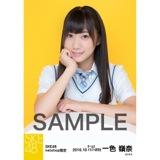 SKE48 8周年記念 net shop限定個別ランダム生写真5枚セット 一色嶺奈