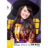 SKE48 2016年10月度 net shop限定個別生写真「ハロウィン」5枚セット 犬塚あさな