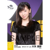 SKE48 2016年10月度 net shop限定個別生写真「ハロウィン」5枚セット 大矢真那
