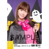 SKE48 2016年10月度 net shop限定個別生写真「ハロウィン」5枚セット 後藤理沙子