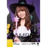 SKE48 2016年10月度 net shop限定個別生写真「ハロウィン」5枚セット 竹内舞