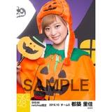 SKE48 2016年10月度 net shop限定個別生写真「ハロウィン」5枚セット 都築里佳