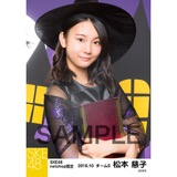 SKE48 2016年10月度 net shop限定個別生写真「ハロウィン」5枚セット 松本慈子