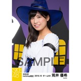 SKE48 2016年10月度 net shop限定個別生写真「ハロウィン」5枚セット 荒井優希