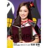 SKE48 2016年10月度 net shop限定個別生写真「ハロウィン」5枚セット 石田安奈