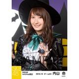 SKE48 2016年10月度 net shop限定個別生写真「ハロウィン」5枚セット 内山命