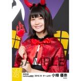 SKE48 2016年10月度 net shop限定個別生写真「ハロウィン」5枚セット 小畑優奈