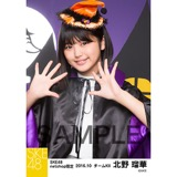 SKE48 2016年10月度 net shop限定個別生写真「ハロウィン」5枚セット 北野瑠華