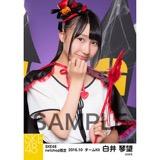 SKE48 2016年10月度 net shop限定個別生写真「ハロウィン」5枚セット 白井琴望