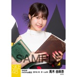 SKE48 2016年10月度 net shop限定個別生写真「ハロウィン」5枚セット 高木由麻奈