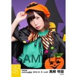 SKE48 2016年10月度 net shop限定個別生写真「ハロウィン」5枚セット 高柳明音