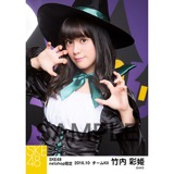 SKE48 2016年10月度 net shop限定個別生写真「ハロウィン」5枚セット 竹内彩姫