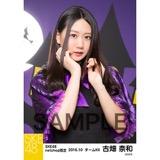 SKE48 2016年10月度 net shop限定個別生写真「ハロウィン」5枚セット 古畑奈和