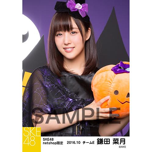 SKE48 2016年10月度 net shop限定個別生写真「ハロウィン」5枚セット 鎌田菜月