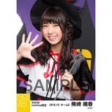 SKE48 2016年10月度 net shop限定個別生写真「ハロウィン」5枚セット 熊崎晴香