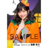 SKE48 2016年10月度 net shop限定個別生写真「ハロウィン」5枚セット 後藤楽々