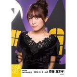 SKE48 2016年10月度 net shop限定個別生写真「ハロウィン」5枚セット 斉藤真木子