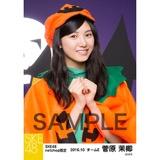 SKE48 2016年10月度 net shop限定個別生写真「ハロウィン」5枚セット 菅原茉椰