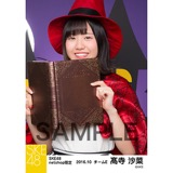 SKE48 2016年10月度 net shop限定個別生写真「ハロウィン」5枚セット 髙寺沙菜