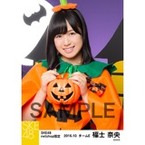 SKE48 2016年10月度 net shop限定個別生写真「ハロウィン」5枚セット 福士奈央