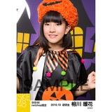 SKE48 2016年10月度 net shop限定個別生写真「ハロウィン」5枚セット 相川暖花