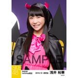 SKE48 2016年10月度 net shop限定個別生写真「ハロウィン」5枚セット 浅井裕華