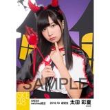 SKE48 2016年10月度 net shop限定個別生写真「ハロウィン」5枚セット 太田彩夏