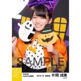 SKE48 2016年10月度 net shop限定個別生写真「ハロウィン」5枚セット 片岡成美