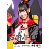 SKE48 2016年10月度 net shop限定個別生写真「ハロウィン」5枚セット 末永桜花