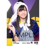 SKE48 2016年10月度 net shop限定個別生写真「ハロウィン」5枚セット 町音葉