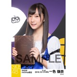 SKE48 2016年10月度 net shop限定個別生写真「ハロウィン」5枚セット 一色嶺奈