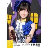 SKE48 2016年10月度 net shop限定個別生写真「ハロウィン」5枚セット 水野愛理