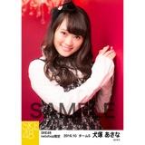 SKE48 2016年10月度 net shop限定個別生写真「ハロウィンII」5枚セット 犬塚あさな