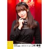 SKE48 2016年10月度 net shop限定個別生写真「ハロウィンII」5枚セット 二村春香