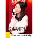 SKE48 2016年10月度 net shop限定個別生写真「ハロウィンII」5枚セット 松井珠理奈