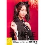 SKE48 2016年10月度 net shop限定個別生写真「ハロウィンII」5枚セット 松本慈子